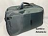 """Дорожная сумка среднего размера""""Cantlor"""".Высота 33 см,ширина 54 см,глубина 25 см."""
