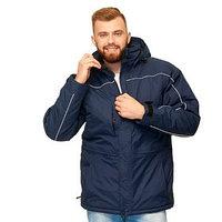Куртка мужская, размер 56, цвет тёмно-синий