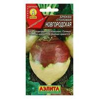 Семена Брюква 'Новгородская', 0,5 г (комплект из 10 шт.)