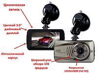 Автомобильный Full HD видеорегистратор, металлический корпус, 170 градусов, модель T671