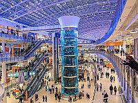 БИЗНЕС-ПЛАН «Создание торгового центра»