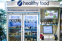 БИЗНЕС-ПЛАН «Создание сети торговых автоматов по продаже здоровой еды в г.Алматы»