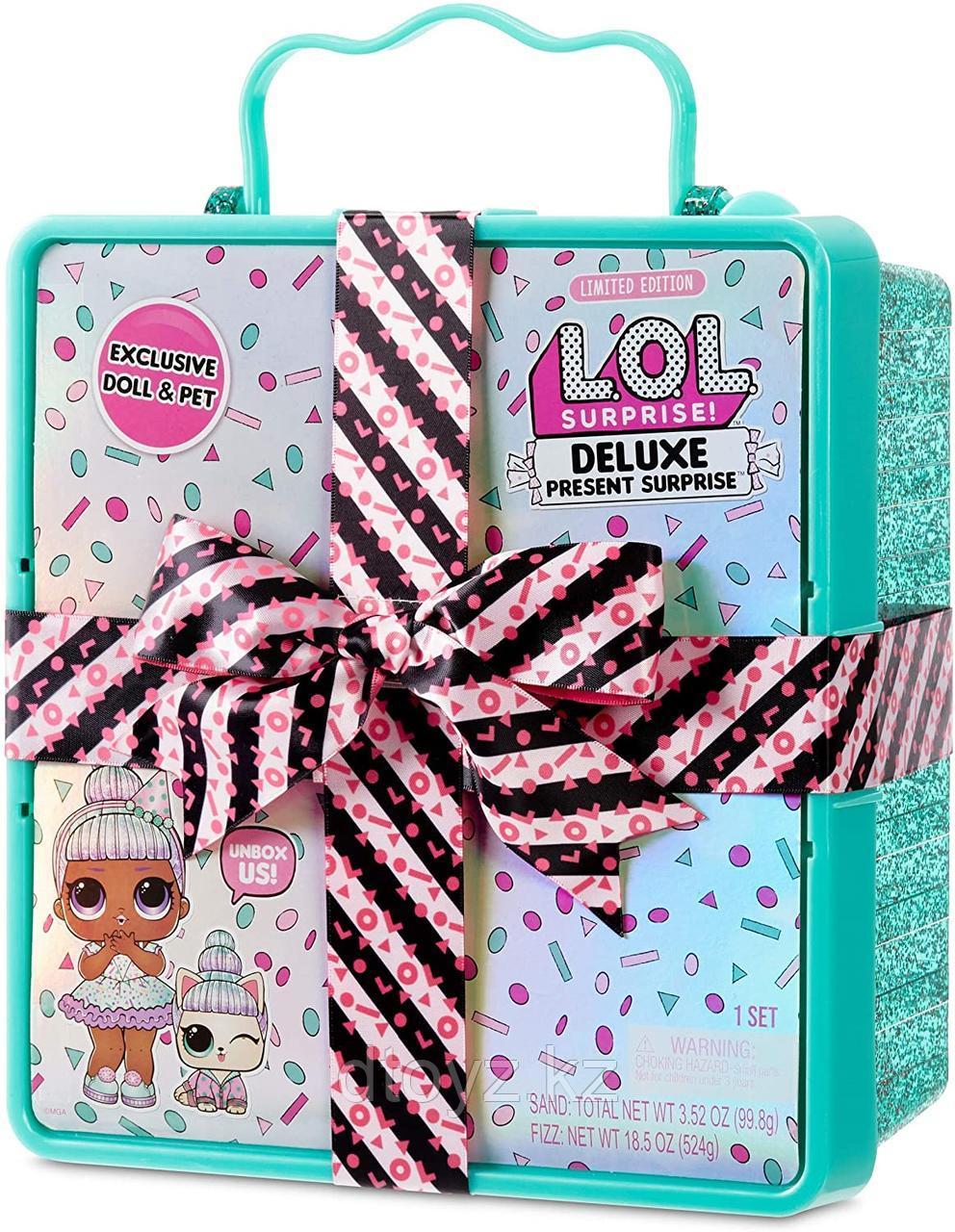LOL Deluxe Present Surprise - Подарок-сюрприз Делюкс с Бантом голубой