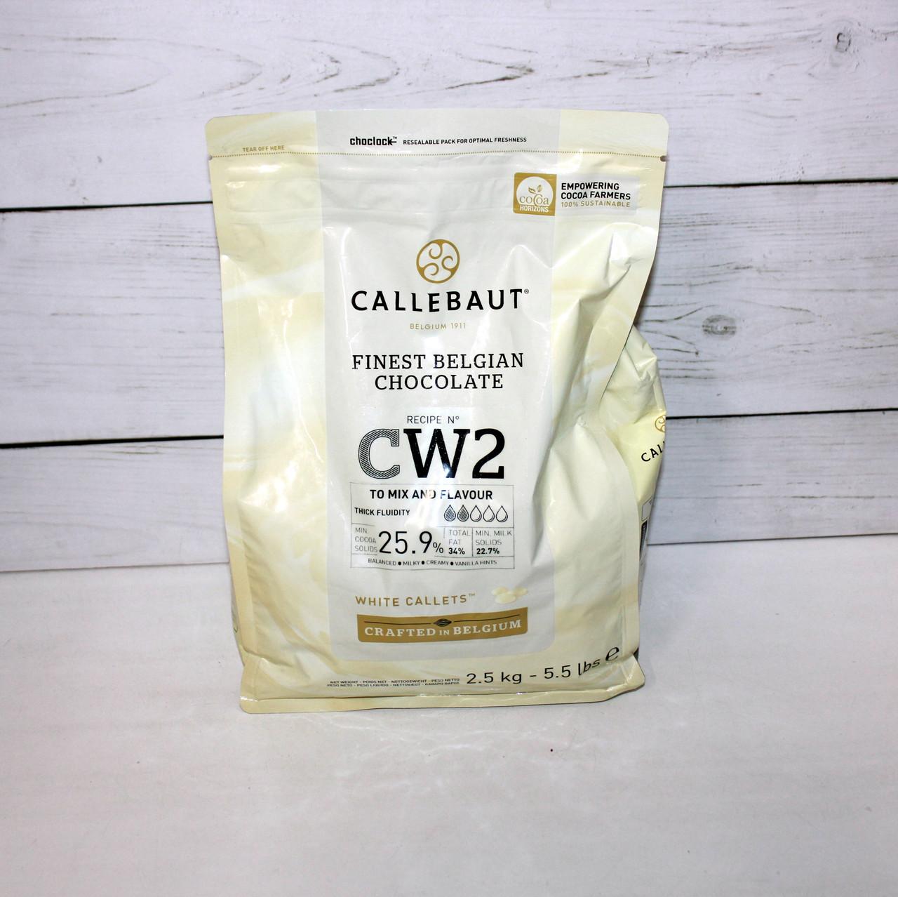 Белый шоколад 25,9% Callebaut 500 г