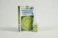 Цзышо Биянь Шунин спрей для носа от гайморита, ринита, аллергии, флакон 20мл