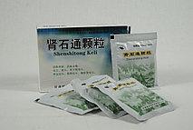 Shenshitong  почечный чай Шеншитонг, 10 пакетиков