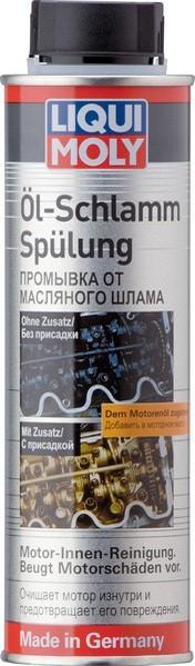 Промывка двигателя долговременного действия LIQUY MOLY 300ml