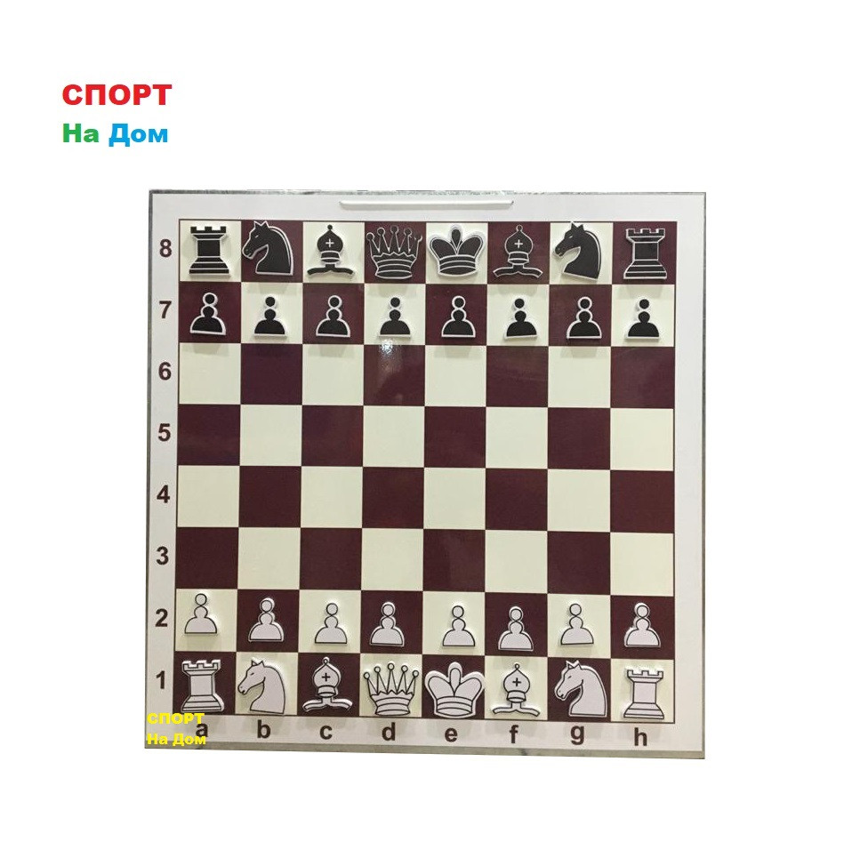 Шахматы настенные магнитные (Габариты: 90 * 90 см)