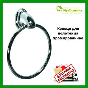 Кольцо для полотенца хром, фото 2