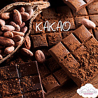 Какао порошок 1 кг