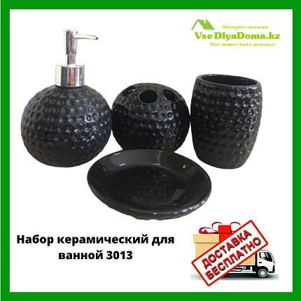 Набор керамический для ванной 3013, фото 2