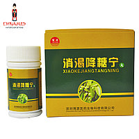 Xiaokejiangtangning для лечения сахарного диабета