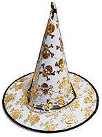 Шляпа ведьмы прозрачная