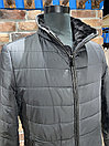 Куртка зимняя Harry Bertoia (0224), фото 4