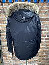 Куртка-аляска зимняя Harry Bertoia (0225), фото 2