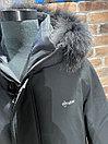 Куртка-пальто зимняя Harry Bertoia (0226), фото 5