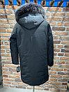 Куртка-пальто зимняя Harry Bertoia (0226), фото 2