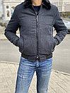 Куртка мужская Stefano Ricci (0235), фото 9
