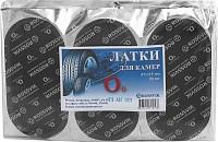Латка для камер О-6, 57*115мм, 50шт/пакет