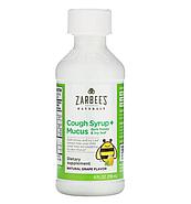 Zarbee's, детский сироп от кашля с отхаркивающим действием, с темным медом и листом плюща, фото 2