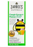 Zarbee's, детский сироп от кашля с отхаркивающим действием, с темным медом и листом плюща