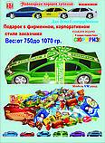 """Подарок машинка """"Элеганс MIX """" для Мальчиков1070 гр., фото 4"""