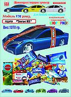 """Подарок машинка """"Элеганс MIX """" для Мальчиков1070 гр., фото 1"""