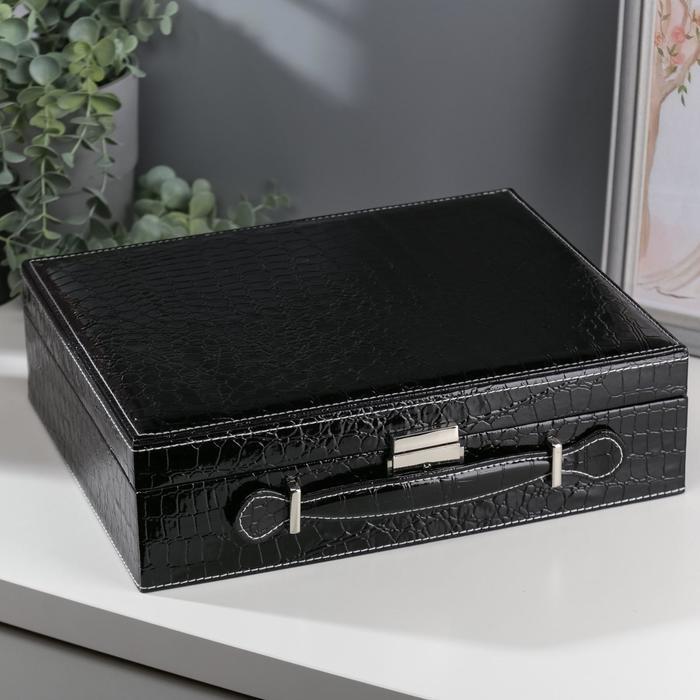 """Шкатулка для украшений """"Чёрный чемоданчик"""""""