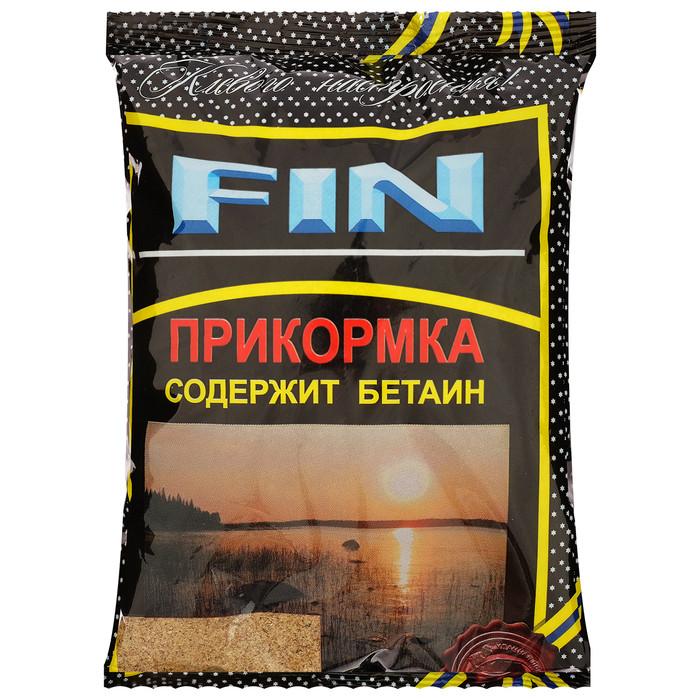 Прикормка FIN фидер, карамель, цвет натуральный