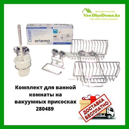 Комплект для ванной комнаты на вакуумных присосках 280489, фото 2