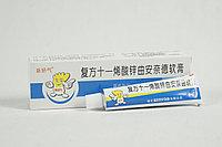 Крем для ног от пота, грибка и неприятных запахов