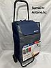 """Хозяйственная сумка-тележка для продуктов""""Попутчица"""".Высота 95 см, ширина 36 см,глубина 27см."""