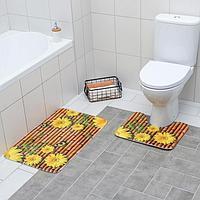 Набор ковриков для ванны и туалета «Лето» 2 шт, 79×49, 49×40 см