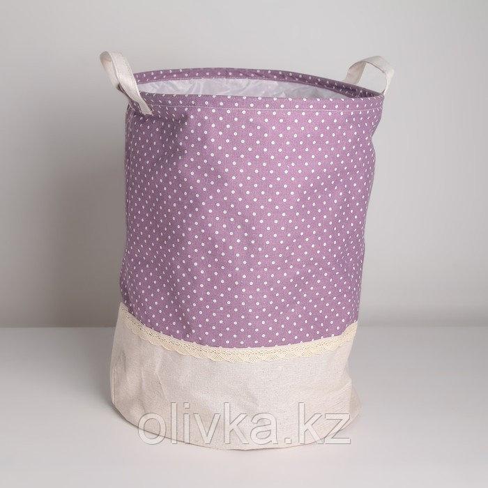 Корзина универсальная «Крафт», 35×35×44 см, цвет лиловый