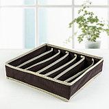Органайзер для белья «Ваниль», 7 ячеек, 33×30×8 см, цвет коричнево-бежевый, фото 2