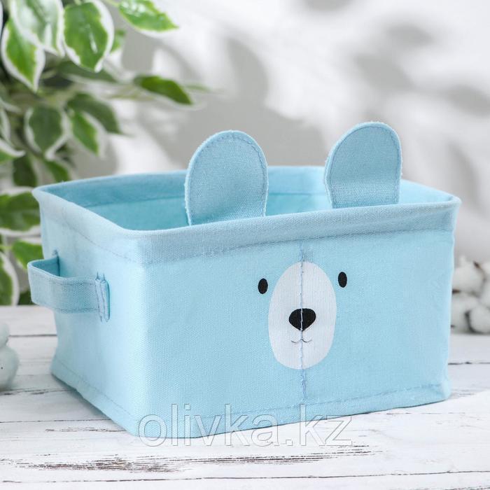 Корзина для хранения с ручками «Мишка», 20×11 см, цвет голубой