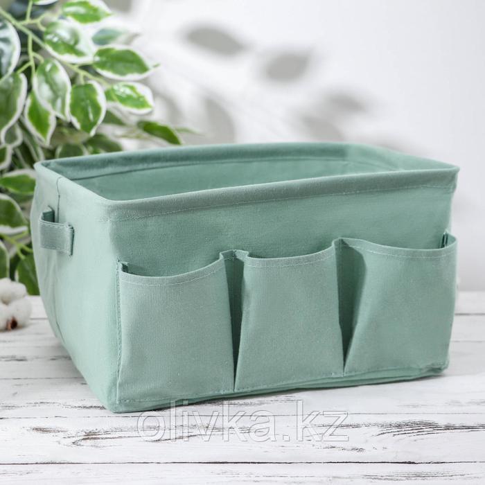 Корзинка для хранения «Тая», 3 кармана, 30×24×18 см, цвет бирюзовый