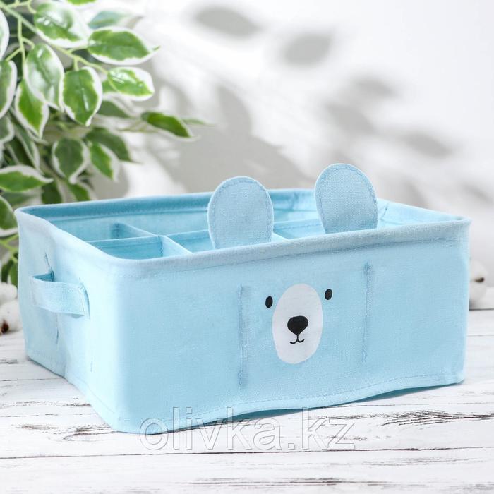 Корзина для хранения с ручками «Мишка», 9 ячеек, 28×28×11 см, цвет голубой