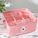 Корзина для хранения с ручками «Мишка», 9 ячеек, 28×28×11 см, цвет розовый, фото 2