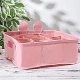 Корзина для хранения с ручками «Мишка», 9 ячеек, 28×28×11 см, цвет розовый, фото 4