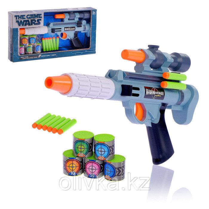 Пистолет «Космическая пушка», стреляет мягкими пулями, с мишенями