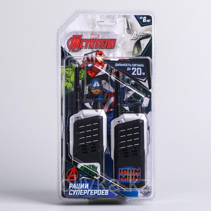 """Набор раций """"Рации супергероев"""", Мстители, работает от батареек"""