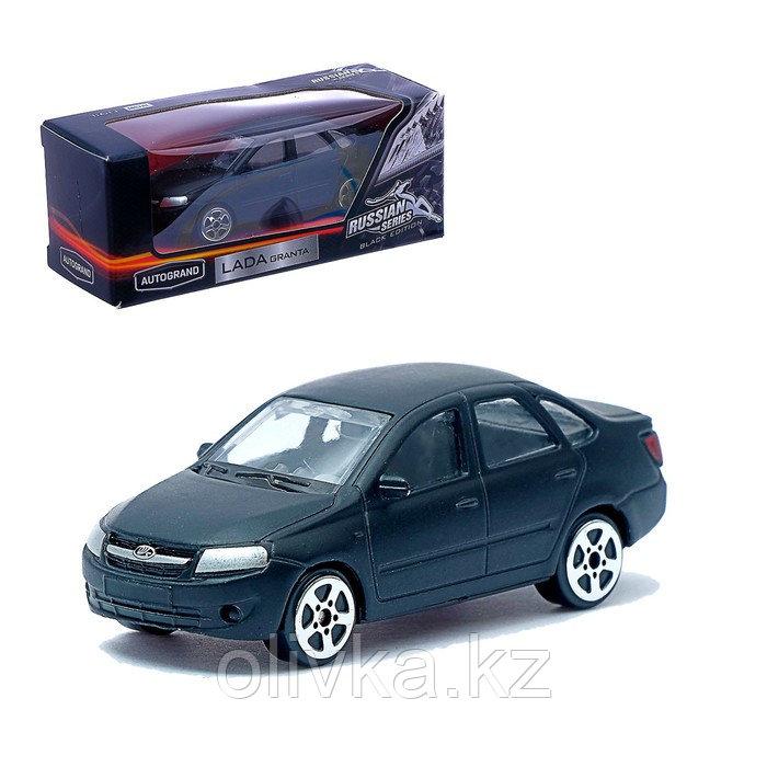 Машина металлическая Lada Granta, цвет матовый чёрный, масштаб 1:60