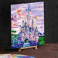 Картина по номерам на холсте 40×50 см «Замок с воздушными шарами»