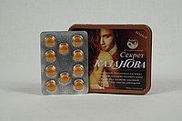 Секрет Казанова виагра средство для повышения потенции, блистер 10 таблеток, фото 1