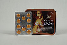 Секрет Казанова виагра средство для повышения потенции, блистер 10 таблеток