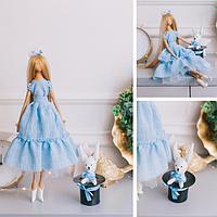 Мягкая кукла «Алисия», набор для шитья 21 × 0,5 × 29,7 см