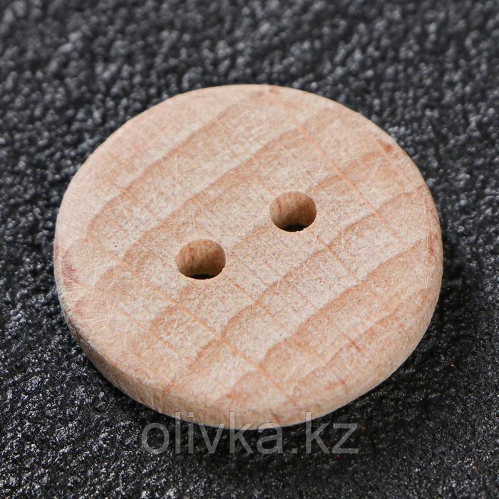 Пуговица с двумя отверстиями, круглая, 25 мм - фото 3