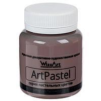 Краска акриловая Pastel 80 мл WizzArt Умбра натуральная пастельный WA20.80