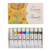 Набор художественных масляных красок «Сонет», 8 цветов, 10 мл, в тубах